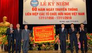 Kỷ niệm 60 năm Ngày truyền thống Liên hiệp các tổ chức hữu nghị Việt Nam