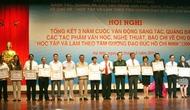 """Cuộc vận động """"Học tập và làm theo tấm gương đạo đức Hồ Chí Minh"""" là động lực mới trong sáng tạo nghệ thuật, báo chí"""