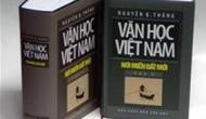 Thành lập Bảo tàng Văn học Việt Nam