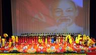 Tổ chức kỷ niệm 82 năm Ngày thành lập Đảng Cộng sản Việt Nam