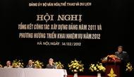 Hội nghị Triển khai công tác xây dựng Đảng năm 2012