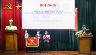 Triển khai chương trình hoạt động năm 2012 của công đoàn Bộ VHTTDL