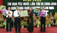 Nghị định quy định về tổ chức ngày kỷ niệm lớn, nghi lễ đối ngoại và đón, tiếp khách nước ngoài