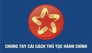 Quy định về hoạt động kiểm soát thủ tục hành chính trong lĩnh vực quản lý nhà nước của Bộ VHTTDL
