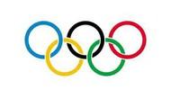 Ban hành một số biểu mẫu thủ tục hành chính trong lĩnh vực thể dục thể thao