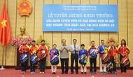 Hà Nội khen thưởng HLV, VĐV đạt thành tích xuất sắc tại SEA Games 28