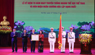Kỷ niệm 70 năm Ngày truyền thống ngành thể dục thể thao Việt Nam