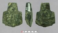 Khai quật khảo cổ di tích Đồi Phòng Không ở Đồng Nai