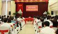 Đảng ủy Bộ tổ chức hội nghị tập huấn nghiệp vụ công tác Đảng năm 2016