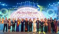 Đêm hội văn hóa các dân tộc Việt Nam: Thấm đượm tinh thần đoàn kết, ý chí, khát vọng vươn lên