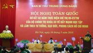 """Hội nghị toàn quốc sơ kết 2 năm thực hiện Chỉ thị 05 về """"Đẩy mạnh học tập và làm theo tư tưởng, đạo đức, phong cách Hồ Chí Minh"""