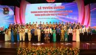 Lễ Tuyên dương Thanh niên tiên tiến làm theo lời Bác toàn quốc lần thứ V - 2018