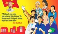 17 đơn vị xuất sắc vào vòng 2 Cuộc thi tìm hiểu 70 năm Ngày Chủ tịch Hồ Chí Minh ra lời kêu gọi thi đua ái quốc