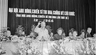 Triển lãm ảnh kỷ niệm 70 năm Chủ tịch Hồ Chí Minh ra lời kêu gọi thi đua ái quốc