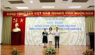 Thư viện Quốc gia Việt Nam tổ chức Hội nghị sơ kết công tác 6 tháng đầu năm, triển khai công tác 6 tháng cuối năm 2018