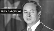 Bộ VHTTDL gửi công điện về việc ngừng các hoạt động vui chơi, giải trí trong những ngày Lễ Quốc tang Chủ tịch nước Trần Đại Quang