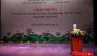 Công đoàn Bộ VHTTDL tổ chức các hoạt động kỷ niệm ngày Thành lập Hội Liên hiệp phụ nữ Việt Nam