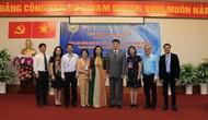 Trường Đại học TDTT TP. Hồ Chí Minh tổ chức Hội nghị khoa học quốc tế về thể thao thành tích cao