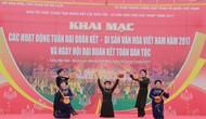 """Tuần """"Đại đoàn kết các dân tộc - Di sản văn hóa Việt Nam"""" năm 2018"""