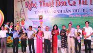 Tổ chức Liên hoan biểu dương các gia đình, câu lạc bộ Đờn ca tài tử, các nghệ nhân tỉnh Tây Ninh năm 2018