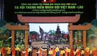 """Đa dạng hoạt động văn hóa, du lịch tại Ngày hội """"Thắm tình hữu nghị đặc biệt Việt – Lào"""""""