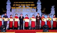 """Trao tặng danh hiệu """"Nghệ nhân Hát Xoan Phú Thọ"""" lần thứ ba năm 2018"""