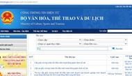 Ban hành Quy chế quản lý dịch vụ công trực tuyến của Bộ Văn hóa, Thể thao và Du lịch