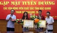 Bắc Giang khen thưởng vận động viên xuất sắc tại SEA Game 29