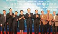 """Ra mắtVăn phòng """"Tiếng hát hữu nghị"""" Việt Nam-Quảng Tây"""