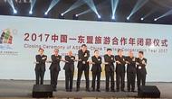 Việt Nam tham dự Hội chợ Du lịch quốc tế Trung Quốc 2017
