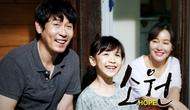 """Đặc sắc """"Tuần phim Hàn Quốc 2017"""" tại Quảng Nam"""