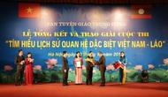 """Trao giải Cuộc thi """"Tìm hiểu lịch sử quan hệ đặc biệt Việt - Lào 2017"""""""