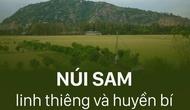 Phê duyệt hoạch tổng thể phát triển Khu du lịch quốc gia Núi Sam, tỉnh An Giang đến năm 2025, tầm nhìn đến năm 2030