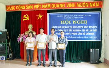 Đảng ủy Văn phòng Bộ: Đẩy mạnh học tập và làm theo tư tưởng, đạo đức, phong cách Hồ Chí Minh